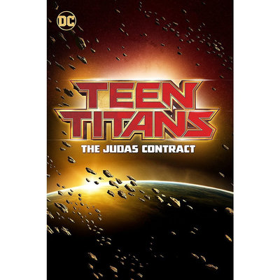 Teen Titans: The Judas Contract (Blu-ray + Dvd + Digital)