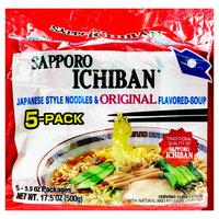 Sapporo, Sapporo ichiban ramen original, 17.5 Ounce (Case of 30)