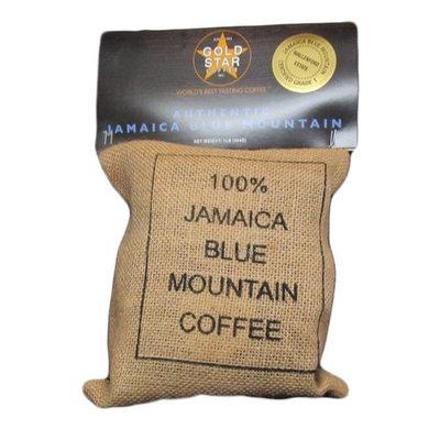 Jamaican Blue Mountain Coffee Wallenford Estate Whole Bean 1LB