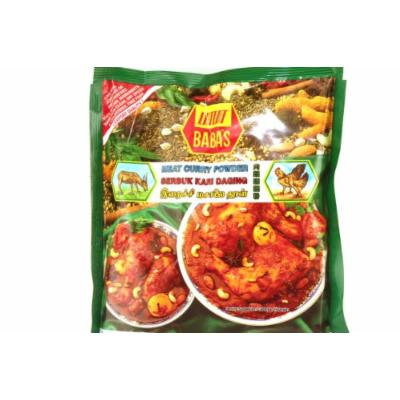 Curry Powder (Meat Curry) - 8oz (Pack of 3)