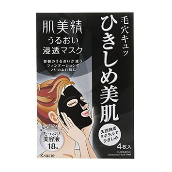 HADABISEI Kracie Mineral Facial Mask, 4.23 Fluid Ounce by Simple Deluxe - Beauty