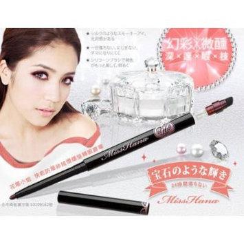 Miss Hana Smoky Eyeliner (Deep Black)