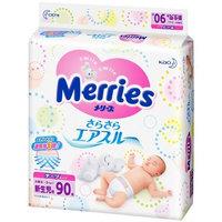 Merries sarasara Air through Diapers, Baby Diapers, Japan Import (New Born) 90 Sheets (Pack of 90)
