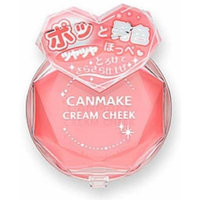 Canmake Tokyo Cream Cheek Blush Color 07 Coral Orange