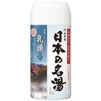 BATHCLIN Nihon No Meito Bath Salt Nyuto Bottle