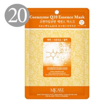 The Elixir Beauty 20 pcs Ultra Hydrating Essence Mask Korean Facial Mask Sheet, Coenzyme Q10 Premium Essence, 23g (Pack of 20)