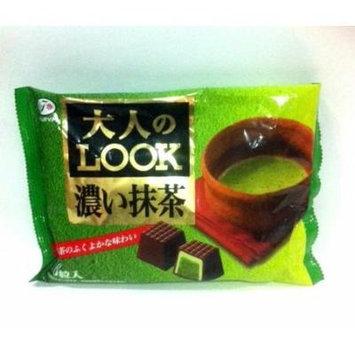 Fujiya Look Deep Green Tea Chocolate 92g