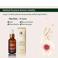 DEESEE(TM)❤️ ❤️Nail Treatment Essence Nail and Foot Whitening Toe Nail Fungus Removal