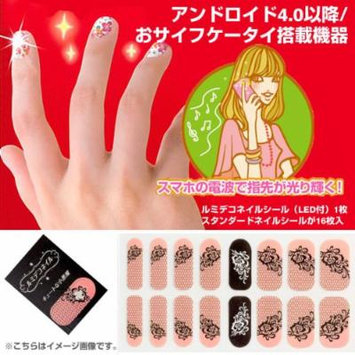LumiDecoNail – Nail stickers that light up when you call! (Cute Little Devil)
