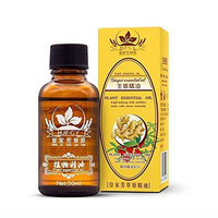 Colorcasa 2018 New Lymphatic Drainage Ginger Essential Oils