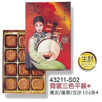 Sheng Kee 12 Small Moon Cake (3 Flavors Combo)