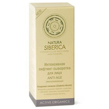 ACTIVE ORGANICS Face Lifting - Serum Anti-Age with Cladonia Nivalis, Active Organics Wild Herbs and Flowers 30 ml (Natura Siberica)