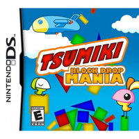 South Peak Interactive Southpeak Interactive 90041 Tsumiki Puzzle Game Ds