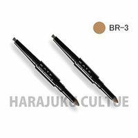 Kanebo Kate Lasting design Eyebrow W - BR-3 - 2pcs (Harajuku Culture Pack)