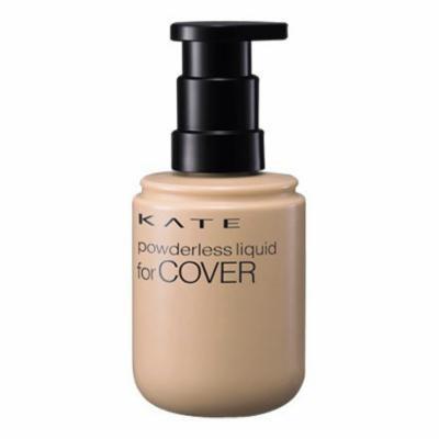 Kanebo Kate Powder Less Liquid - Ochre C (Harajuku Culture Pack)