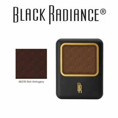 2-Pack Black Radiance Pressed Powder 8607B Rich Mahogany