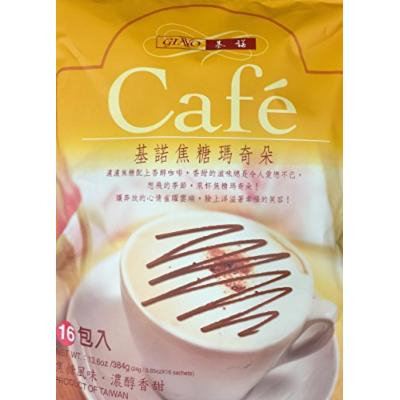 13.6oz Gino Cafe Coffee Mix with Caramel Flavor, 16 Sachets, Pack of 1
