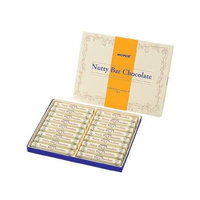 Royce Nutty Bar Chocolate, 18 Bar Package - The Most Famous Chocolate from Hokkaido Japan