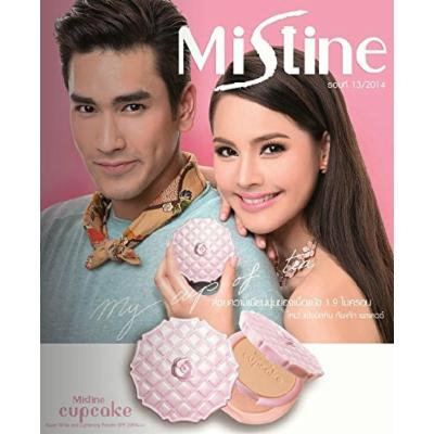 Mistine Powder Cupcake Super White and Light Whitening SPF 25 Face Makeup (No.1)
