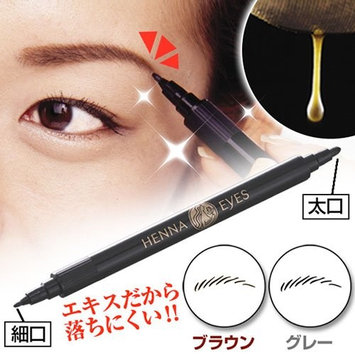 Firm Eyebrows Makeup Natural Bilateral Sweden Brown Gray Thin Wide Henna Dye New