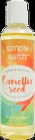 Simply Earth 100% Pure Camellia Seed Oil