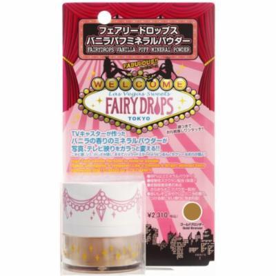 FAIRYDROPS Vanilla Puff Mineral Powder (Gold Bronzer)