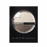 Kate Dual Blend Eyeshadow BK-1