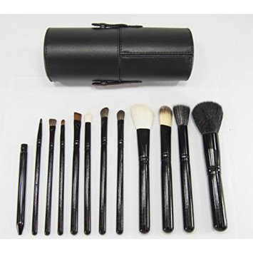 12 PCS Professional Makeup Brush Set Cosmetic Brushes Cup Holder Leather Case By Electronix Express