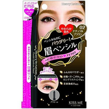 Sana Heavy Rotation Powder Eyebrow Pencil 02 / Natural Brown (Harajuku Culture Pack)