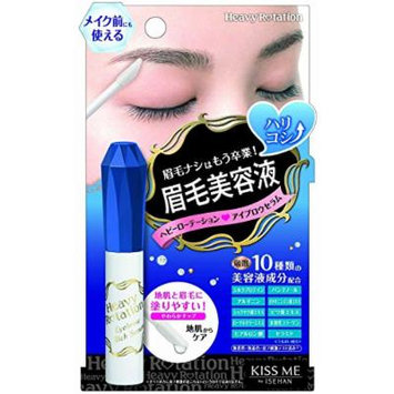 Sana Heavy Rotation Eyebrow Rich Serum Clear Color (Harajuku Culture Pack)
