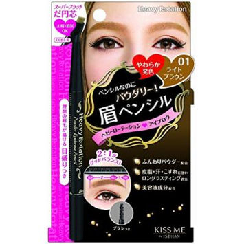 Sana Heavy Rotation Powder Eyebrow Pencil 01 / Light Brown (Harajuku Culture Pack)
