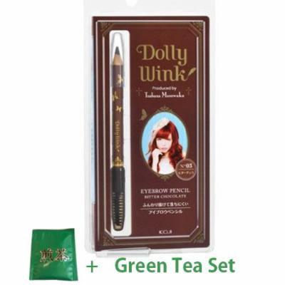 Koji Dolly Wink Eye Blow Pencil - No3 Bitter Chocolate -2014 NEW