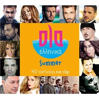 Ola Ellinika Summer 2015 / 40 Greek Hits Non Stop