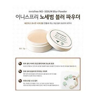 [Innisfree] No-sebum Blur Makeup Pact & Powder (No-sebum Blur Powder 5g + 5g)