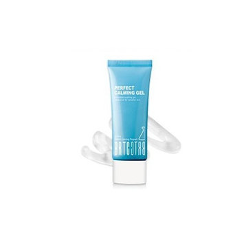 BRTC Perfect Calming Gel 40ml - Perfect Calming Program