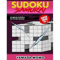 Createspace Publishing Sudoku Samurai Super Hard: Original Sudoku For Brain Power Vol. 3: Include 100 Puzzles Sudoku Samurai Super Hard Level