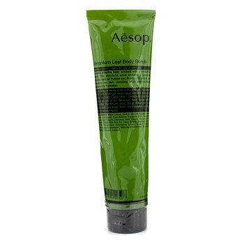 Aesop 14124404403 Geranium Leaf Body Scrub - Tube - 170ml-5.7oz