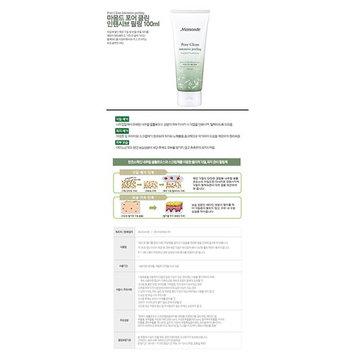 [Mamonde] Pore Clean Intensive Peeling : Beauty