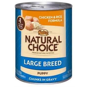 Natural Choice Dog Supplies Nc Large Breed Pupply 12X12.5