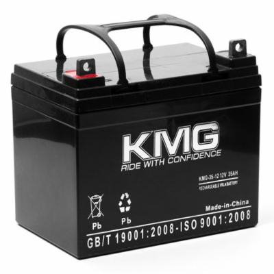 KMG 12V 35Ah Replacement Battery for DCC Shoprider JETSTREAM PEREZ PHFW1018