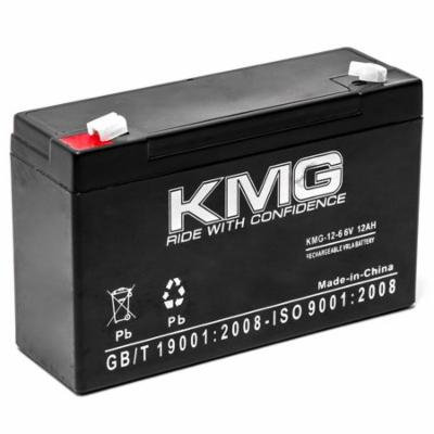 KMG 6V 12Ah Replacement Battery for CSB/Prism GP690 GP6110F2 GP6120