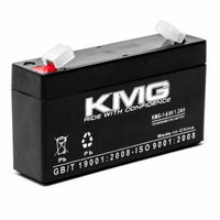 KMG 6V 1.2Ah Replacement Battery for BCI INTERNATIONAL 3304 515 67100 8604P AUTOCOOR