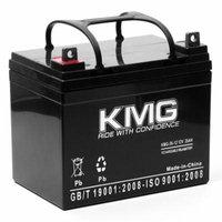 KMG 12V 35Ah Replacement Battery for Lithonia ELM10 ELT125 ELU23