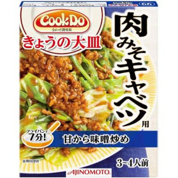 Ajinomoto Cook Do 100g ~ 4 pieces for today's platter meat miso cabbage