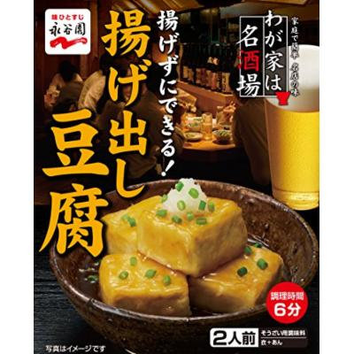 Nagatanien home the name of the tavern fried tofu out 2 servings X5 pieces