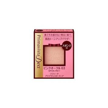 Japan Health and Beauty - Kao Sofina Prima Vista Deer Powder Foundation UV refill SPF25 9g PO03 4901301287366 *AF27*