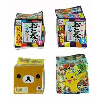 Nagatanien OTONA NO FURIKAKE Mini #1 1.32oz 20pcs + #2 1.23oz 20pcs + Rilakkuma 1.76oz 20pcs + Marumiya Pokemon Furikake 1.76oz 20pcs Rice Seasoning