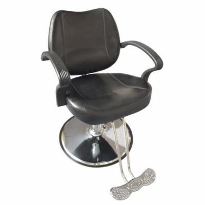 Zimtown Black Classic Hydraulic Barber Shop Chair Equipment, for Salon Beauty Spa Shampoo Hair Styling