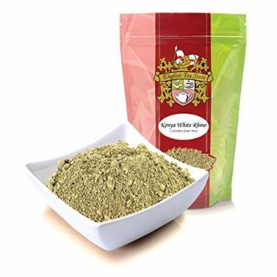 Kenya White Rhino Matcha Loose Leaf Tea (8 ounce)