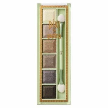 Pixi Mesmerizing Mineral Eye Shadow Palette (Pixi Mesmerizing Mineral Palette - Rich Gold)